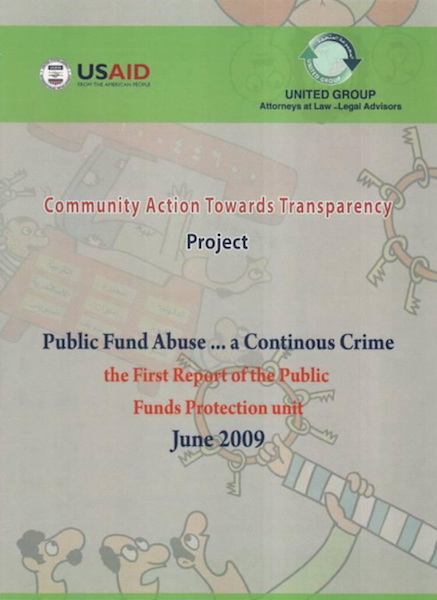 Public Funds Abuse… a Continuous Crime – United Group for Law