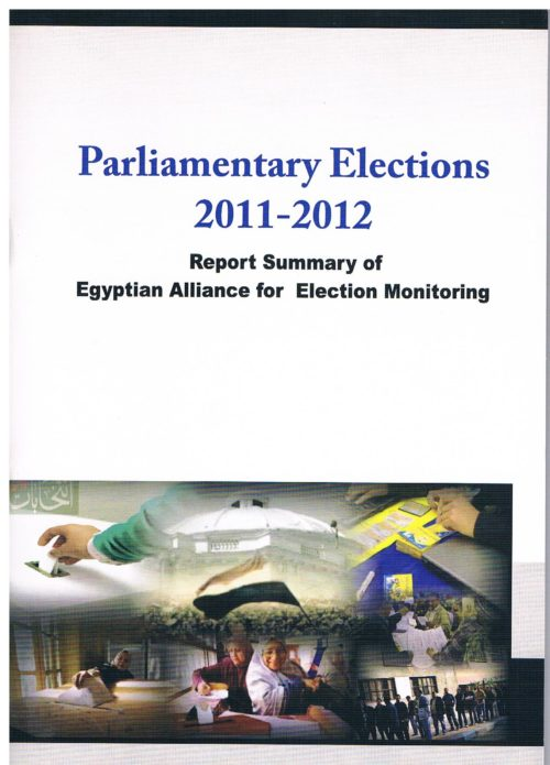 People's Assembly elections 2011-2012