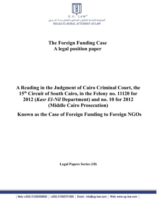 A legal position paper: The Foreign Funding Case